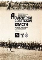 Справочные издания и печатные каталоги по фондам и выставкам ГПИБ